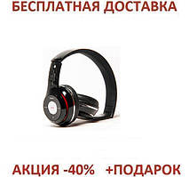 Наушники Beats TM-12S Bluetooth беспроводные