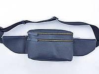 Мужская сумка на пояс VATTO Mk71 F1Kaz600