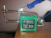Аппарат контактно-точечной сварки АТОС-2000