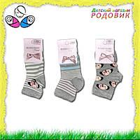Носки для девочек Puppy