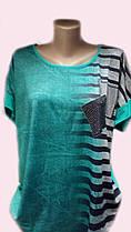 Женская батальная футболка с цельнокроеным рукавом (2303/7)