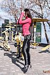 Женские леггинсыдля спорта, фото 7