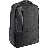 Pюкзак Kite с отделом для ноутбука и USB переходником