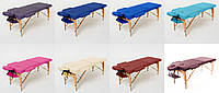 Массажный стол деревянный 2-х сегментный RelaxLine Lagune, фото 1