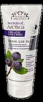 """Мульвитаминный крем для тела """"Энергия и Увлажнение"""" Planeta Organica Secrets of Arctica (Планета Органика)"""