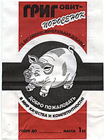 Премикс 1% для подсосных свиноматок
