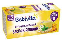 Детский травяной чай bebivita «Успокоительный», 30 г. (1386)