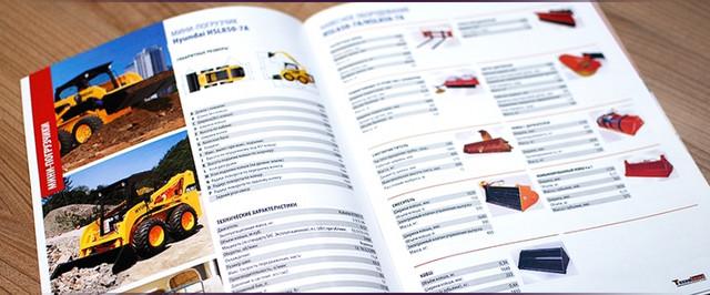 Картинки по запросу печать каталогов