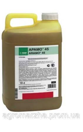 Арамо, к.е. (10л)