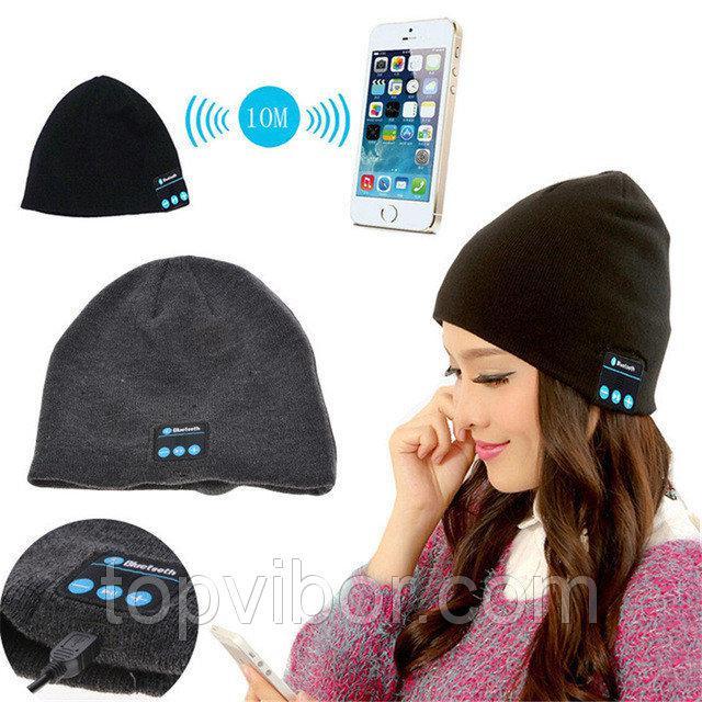 ТОП ВЫБОР! Шапка, Bluetooth гарнитура, гарнитура Bluetooth, шапка с блютуз гарнитурой, Bluetooth шапка, шапка