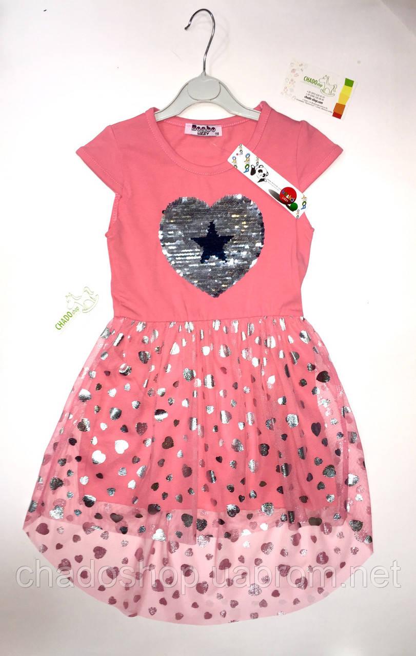 Платье  на девочку Перевертыш