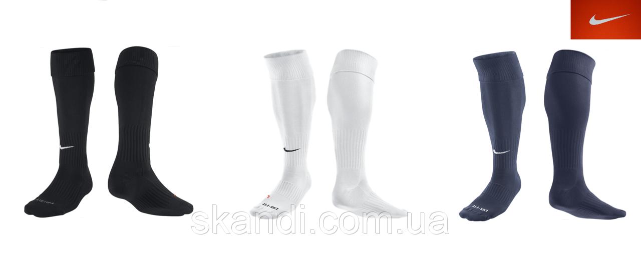Футбольные гетры Nike (Оригинал)