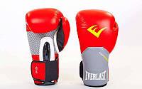 Универсальные перчатки кожаные на липучке ELAST PRO STYLE ELITE BO-5228-R (р-р 10-12oz, красный-серый)
