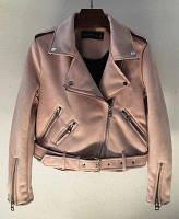 Жіноча замшева куртка-косуха рожева