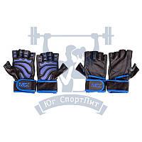 MEX Nutrition Pro Elite Gloves перчатки для тренировок для тренажерного зала