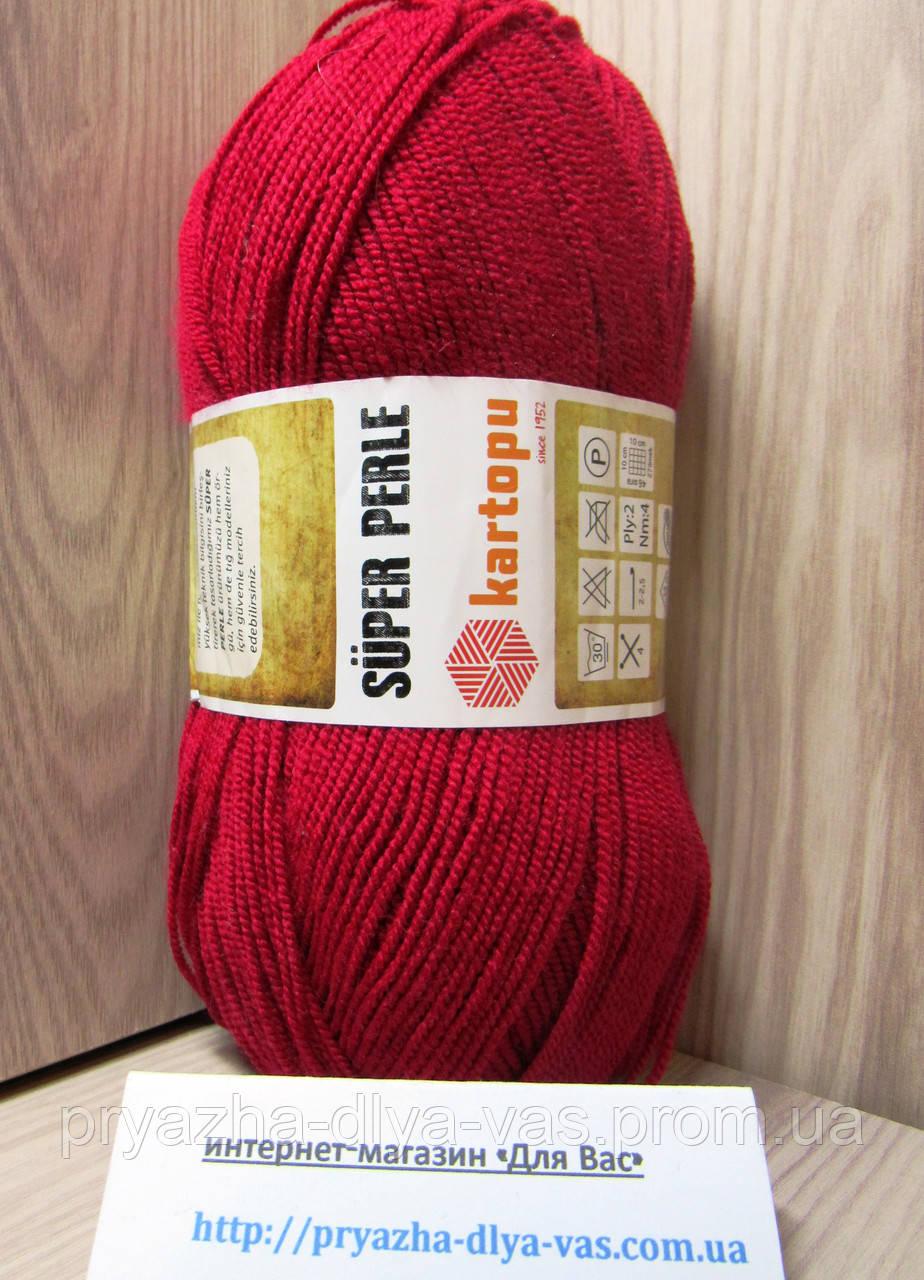 Акриловая пряжа (100%-акрил, 100г/ 400м) Kartopu Super Perle K132(т.красный)