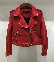 Женская замшевая куртка косуха красная