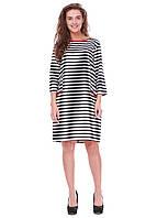 Женское повседневное платье Размер 46