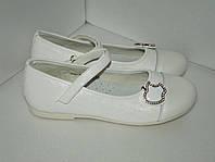 Белые школьные туфли, Шалунишка, р. 31. Уценка