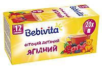 Bebivita. Детский травяной чай Ягодный, 30 гр (1377)