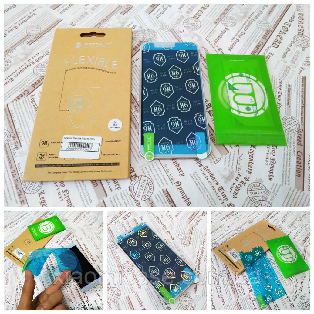 Защитное гибкое стекло Bestsuit Flexible для Xiaomi (Ксиоми)