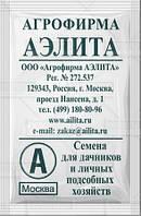 Огурец Засолочный 0,3 г (б/п)