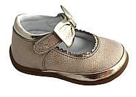 Туфли Perlina 65GOLD р. 20 Золотые
