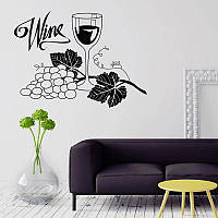 Виниловая интерьерная наклейка - вино виноград