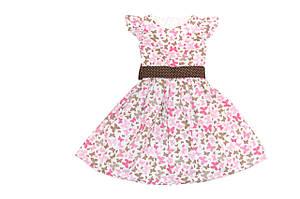Платье детская  «Бабочка пышная розовая». Нарядное