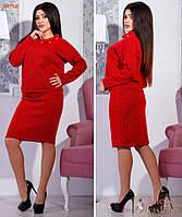 Потребительские товары  Вязаная юбка оптом в Украине. Сравнить цены ... ad808ef45c0