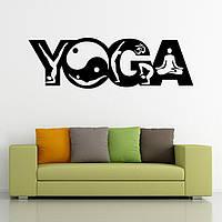 Виниловая наклейка- йога