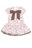 Платье детская  «Бабочка А силуэт с фатином. Нарядное
