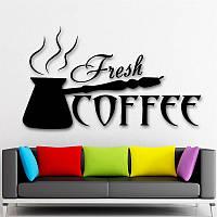 Виниловая интерьерная наклейка - турка кофе