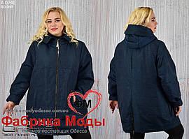 3f79fb9f99aa Женская демисезонная куртка широкого пошива большого размера Производитель  Украина р.60-72
