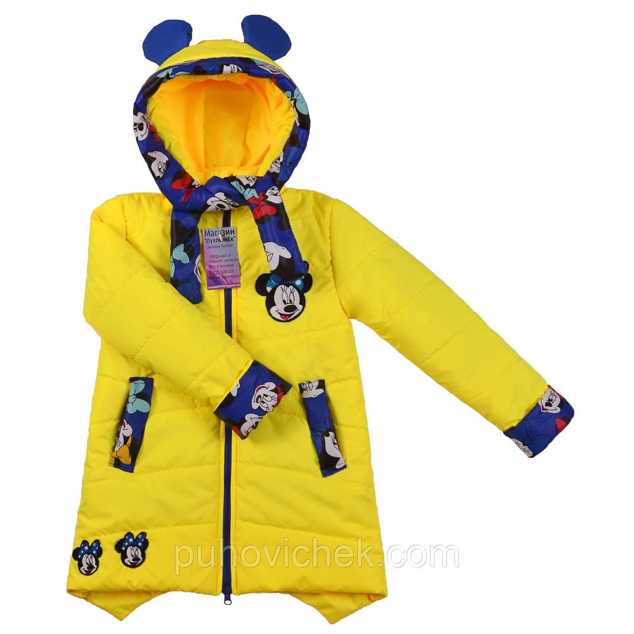 Яркие куртки для девочек с Микки маусами