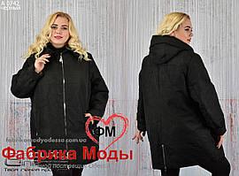 Женская демисезонная куртка широкого пошива большого размера Производитель Украина  р.60-72 992e81a251c