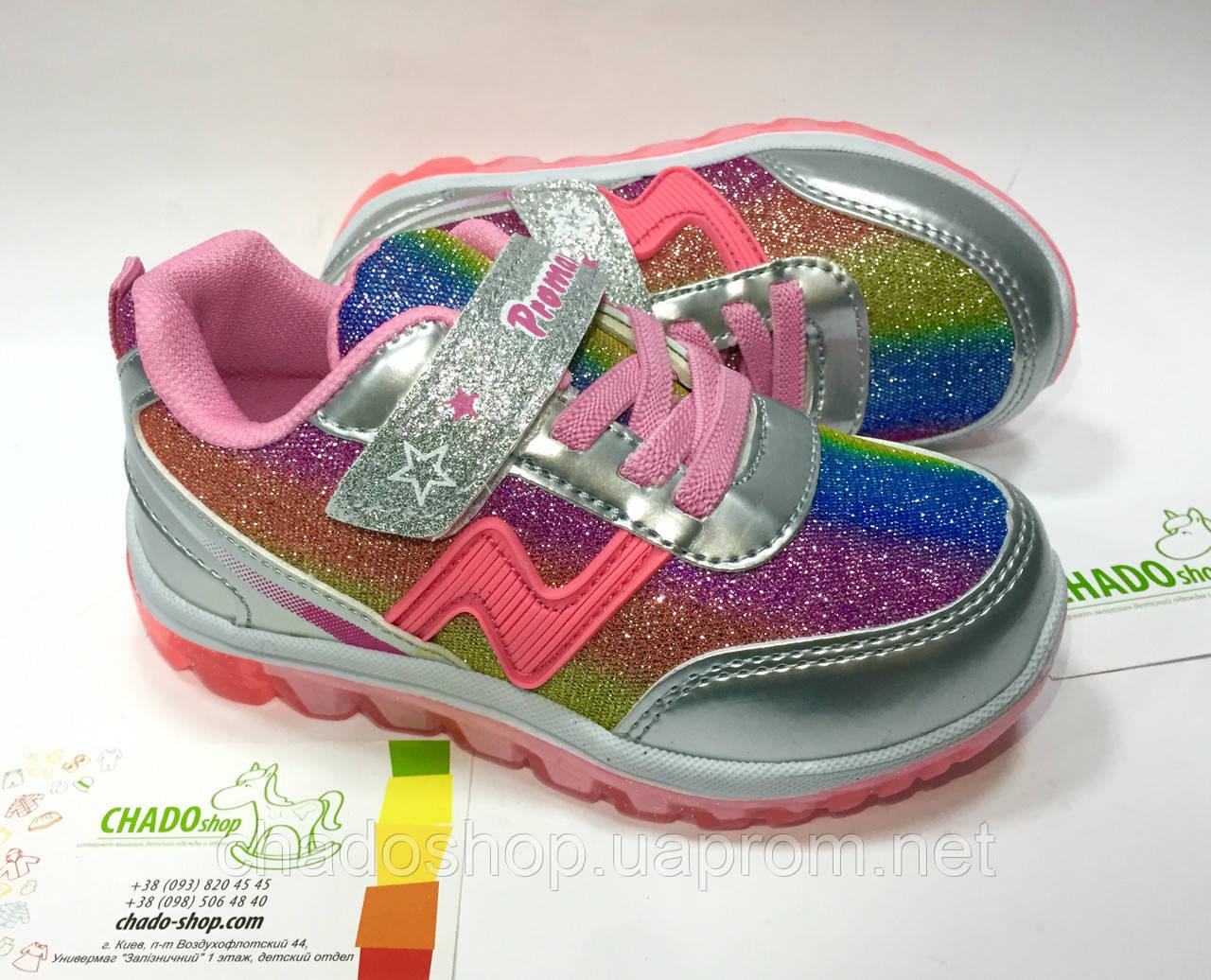b6f9b0de2 Купить Детский кроссовок на девочку Promax в Киеве от компании ...