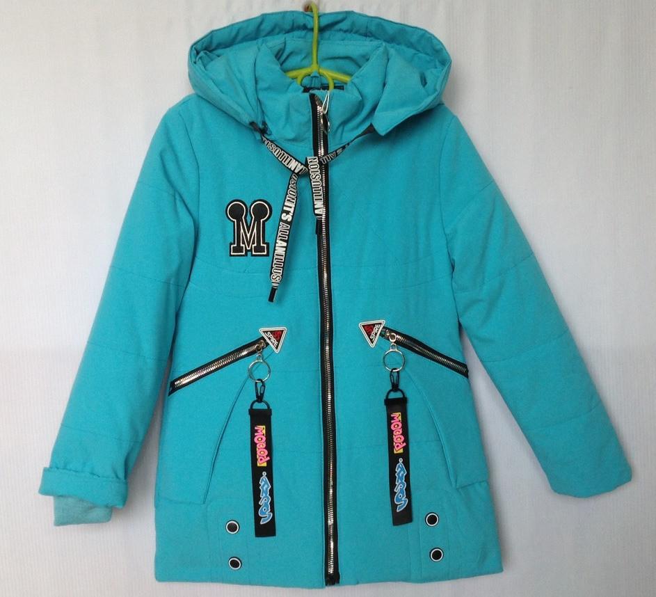 """Куртка подростковая демисезонная """"Andinaisi"""" #8738 для девочек. 8-9-10-11-12 лет. Бирюзовая. Оптом."""