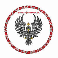 Г. Ивано-Франковск и область