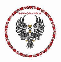 М. Івано-Франківськ та область