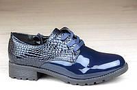Весенние женские полуботинки, ботинки темно синие лакированые удобные (Код: 1090)