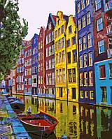 """Картина по номерам """"Краски Амстердама"""""""