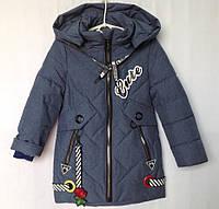 """Куртка детская демисезонная """"Fengshuoda"""" #810 для девочек. 3-4-5-6-7 лет. Синяя. Оптом., фото 1"""