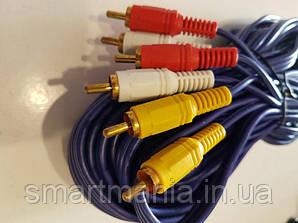 Кабель аудіо - відео, 3 RCA – 3 RCA тато-тато AV кабель, тюльпани, 10м
