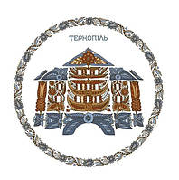 Р. Тернопіль і область