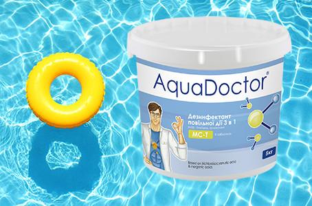 AquaDoctor MC–T решение всех проблем в бассейне