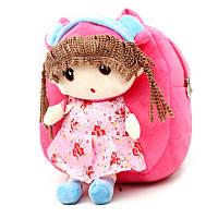 Качественный детский рюкзак, для девочек, розовый, с игрушкой кукла, плюшевый, дошкольный