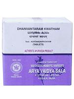 Дханвантарам Кватхам для репродуктивной системы Коттаккал 100 табл (Dhanwantharam Kwatham Kottakkal)