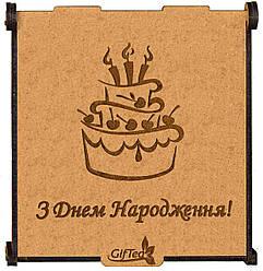 """Подарок на День Рождения. Подарочный набор чая """"З Днем Народження"""" (Святковий торт)"""