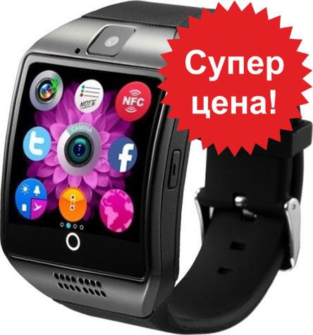 Умные часы Q18 smart watch 77fe6cecc29e1